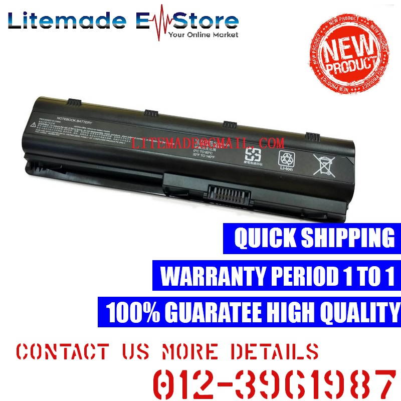 NEW HP G62-b14 G62-b15 G62-b16 G62-b17 G62-b18 G62-b19 Laptop Battery