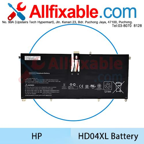 HP HD04XL Envy Spectre XT 13-2000EB 13-2004TU 13-2008TU Battery