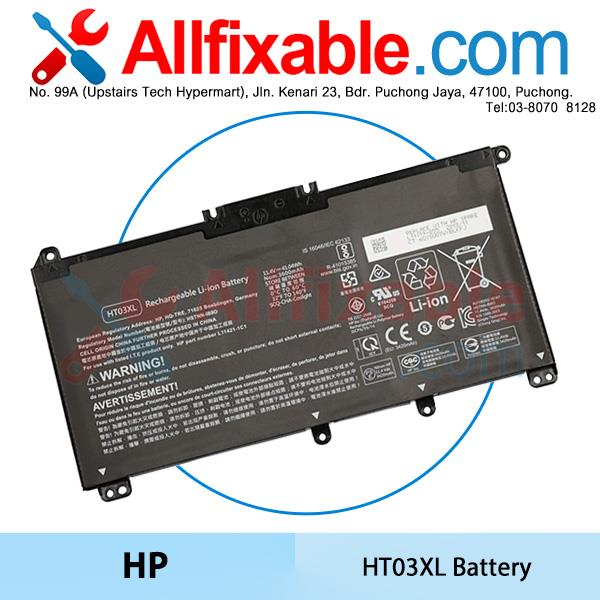 HP HT03XL Pavilion 14-ce1606ng ce1827nd ce1999nb ce2064tx Battery