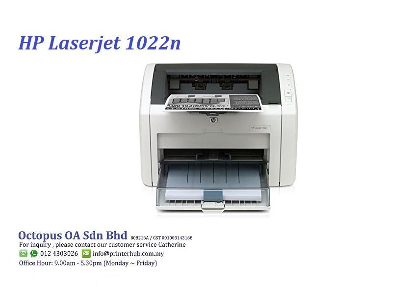 DRIVER: HP LASERJET 1022N PRINTER