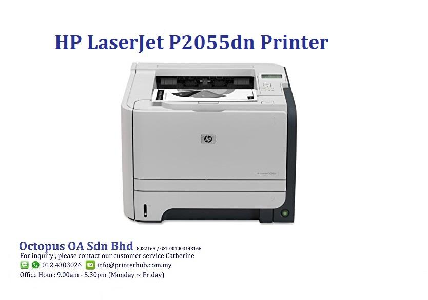 HP LASERJET P2055 PRINTER DRIVERS DOWNLOAD (2019)