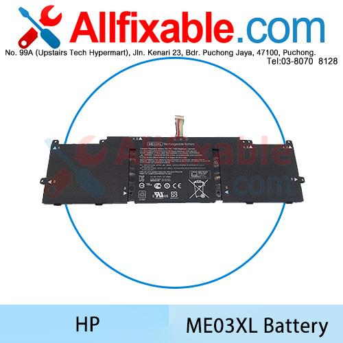 HP ME03XL Stream 13-C 13-C010NR C020CA C020NR C024TU C025TU Battery