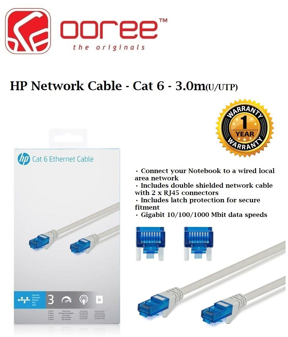 HP Network Cable - Cat 6 - 3.0m (2UX28AA#ABB)