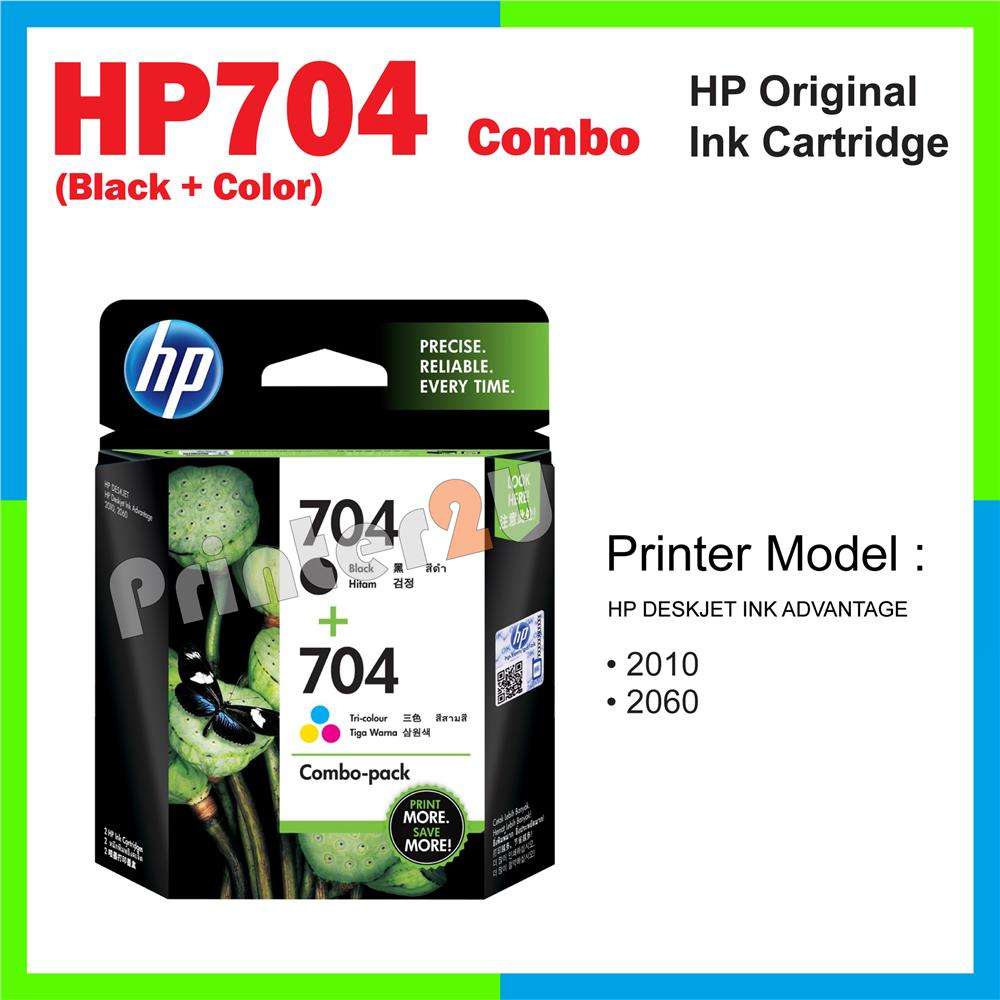 HP Original HP 704 Inkjet Ink Cartridge HP704 Combo Black + Color 2060