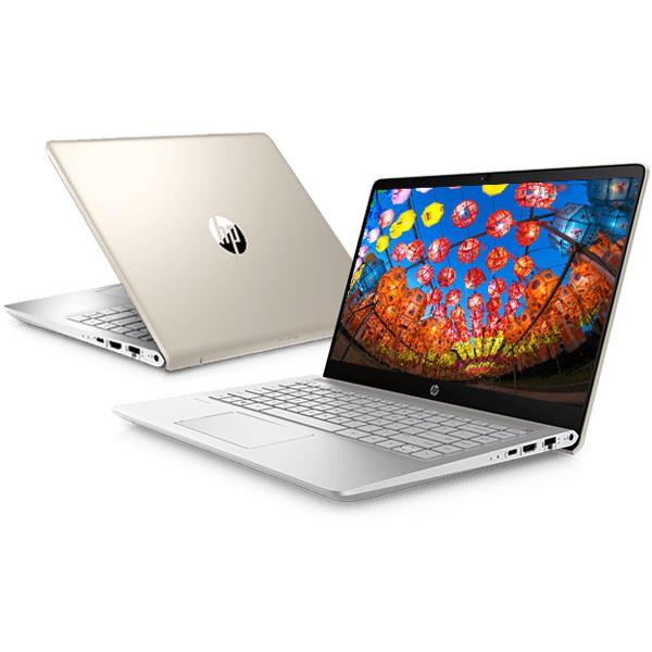 HP Pavilion 14-bf106TX Notebook GOLD (i7-8550U 8GB 1TB) (2LS74PA)