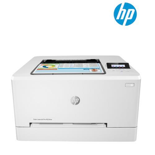 HP Printer Color Laserjet Pro M154NW (T6B52A)