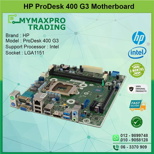 HP ProDesk 400 G3 SFF Motherboard LGA1151 DDR4 799156-001