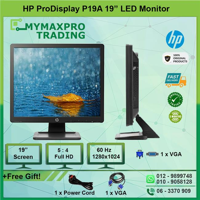 "HP Prodisplay P19A 19"" LED Monitor Square 19-inch 1280x1"