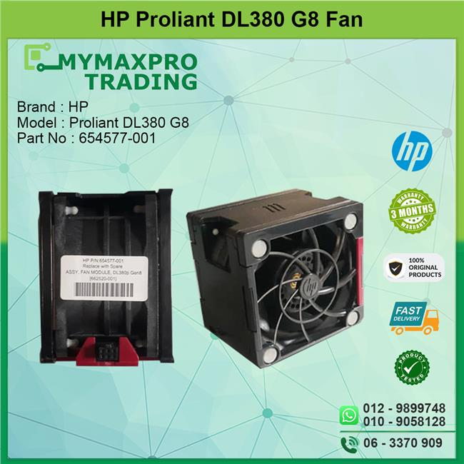 HP ProLiant DL380p G8 Hot Plug Cooling Fan 654577-001