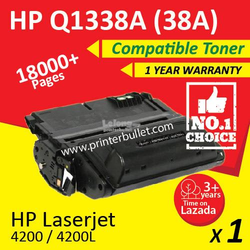 HP Q1338A / 38A Compatible High Quality Compatible Toner Cartridge