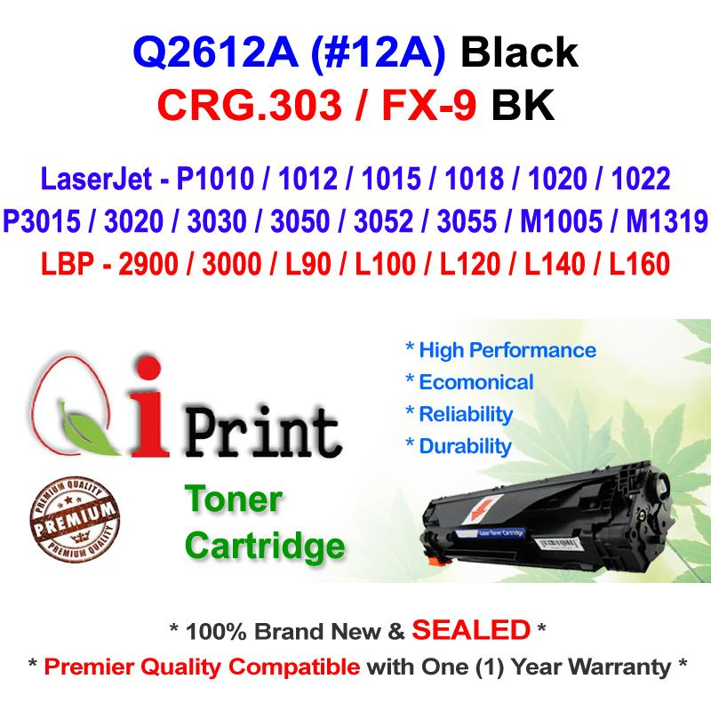 HP Q2612A 12A P1020 P3050 CRG 303 Toner Compatible * NEW SEALED *