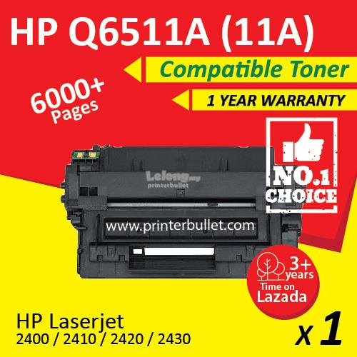 HP Q6511A High Quality Compatible Toner Cartridge