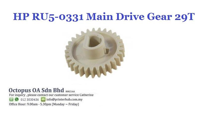 HP RU5-0331 Main Drive Gear 29T in Fuser
