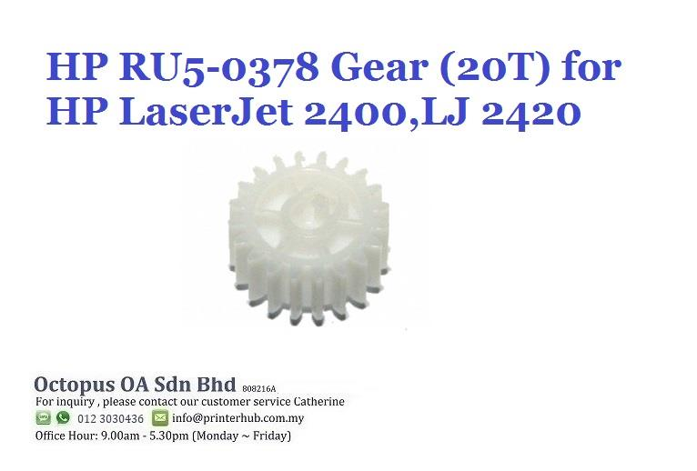 HP RU5-0378 Gear (20T) for HP LaserJet 2400,LJ 2420