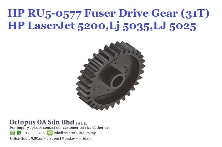 HP RU5-0577 Fuser Drive Gear (31T) for HP LaserJet 5200,Lj 5035,LJ 502