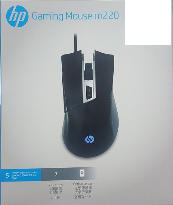 HP WIRED GAMING MOUSE M220