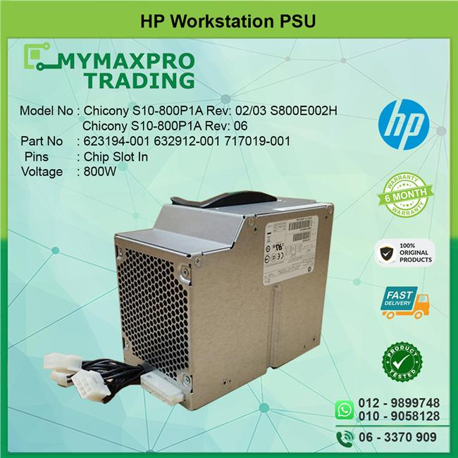 HP Workstation 800W 623194-001 717019-001 S800E002H PSU