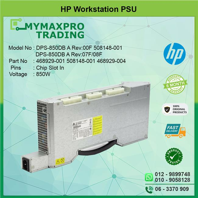 HP Workstation 850W 468929-001 623195-001 DPS-850DB A Rev: 00F PSU