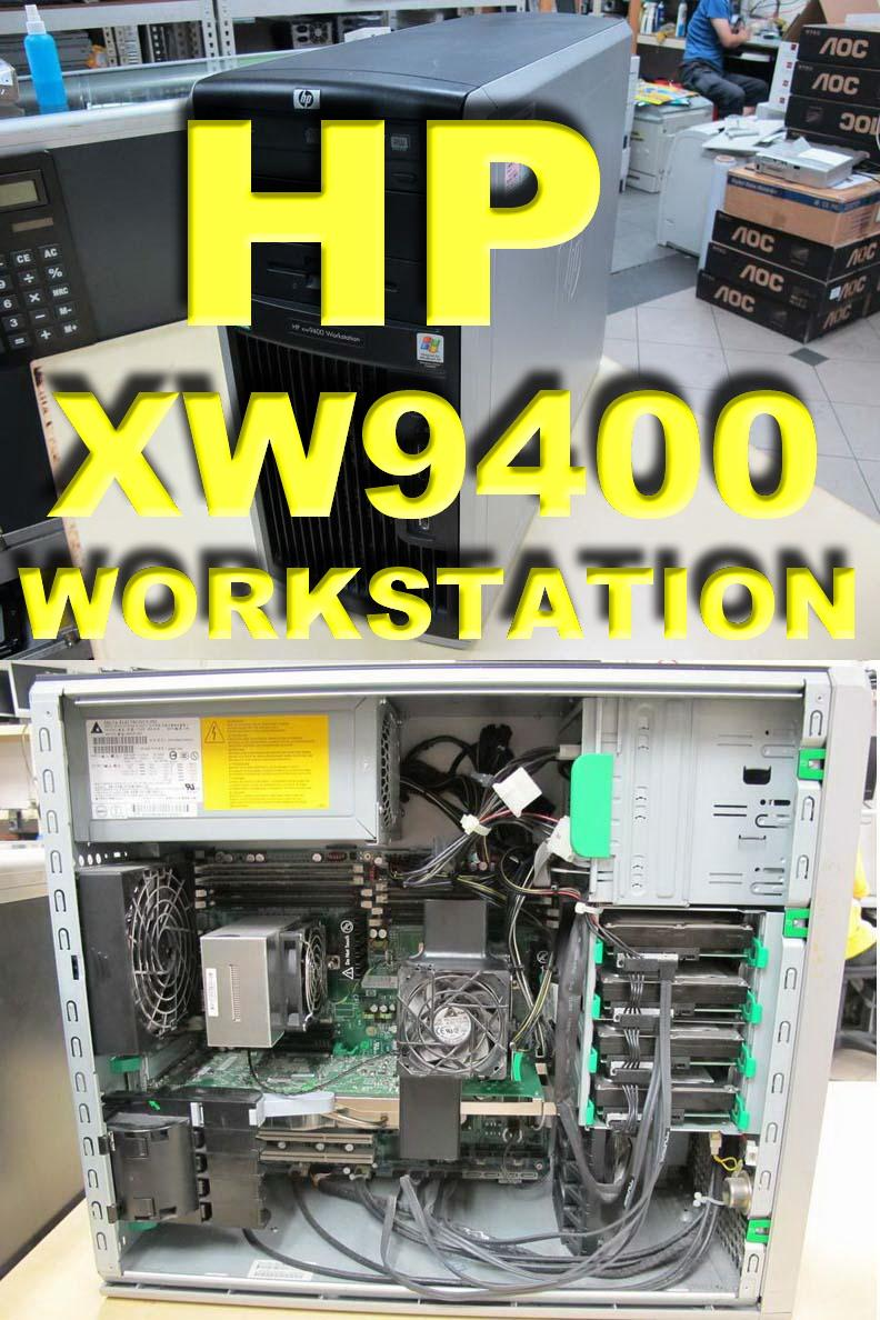 HP XW9400 WORKSTATION (2 X DUAL CORE  ,8GB RAM ,1TB HDD)
