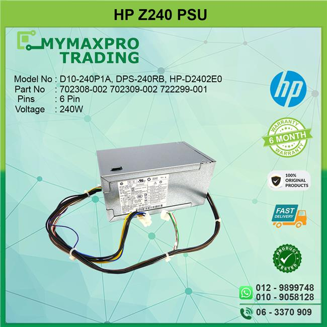 HP Z240 SFF 240W Power Supply PSU 702308-002 722299-001