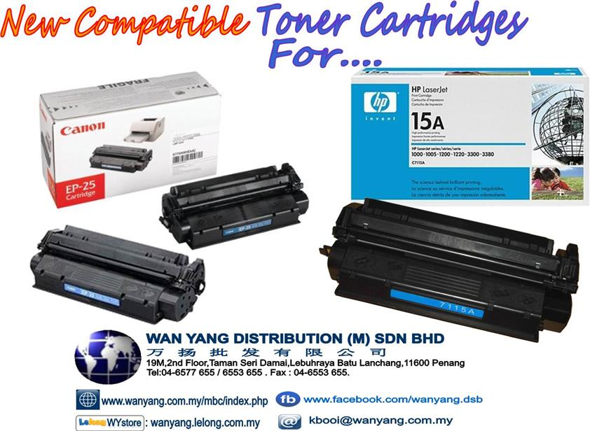 HP7115A/CANON EP25 Compatible Toner cartridges