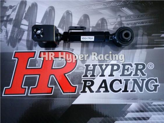 HR HONDA STREAM ADJUSTABLE SUSPENSION ARM