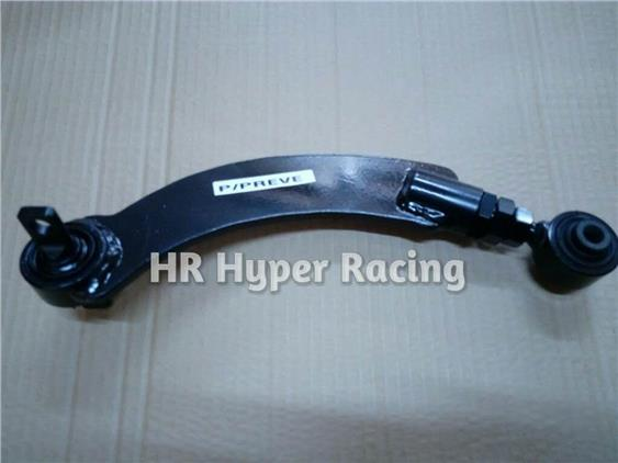 HR PROTON PREVE ADJUSTABLE SUSPENSION ARM