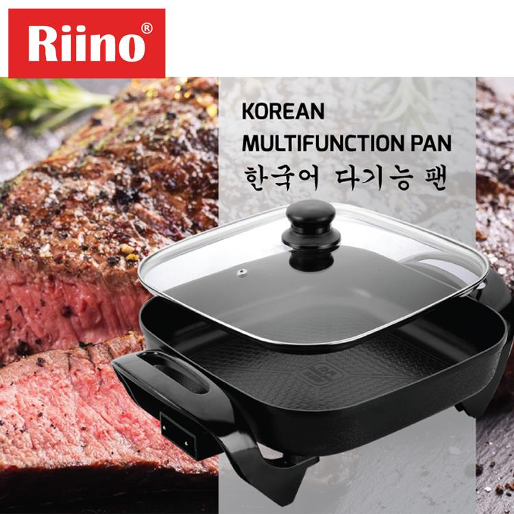 HSX Korea Style Multifunctional Electrical Steamboat Cooker Grill Pan