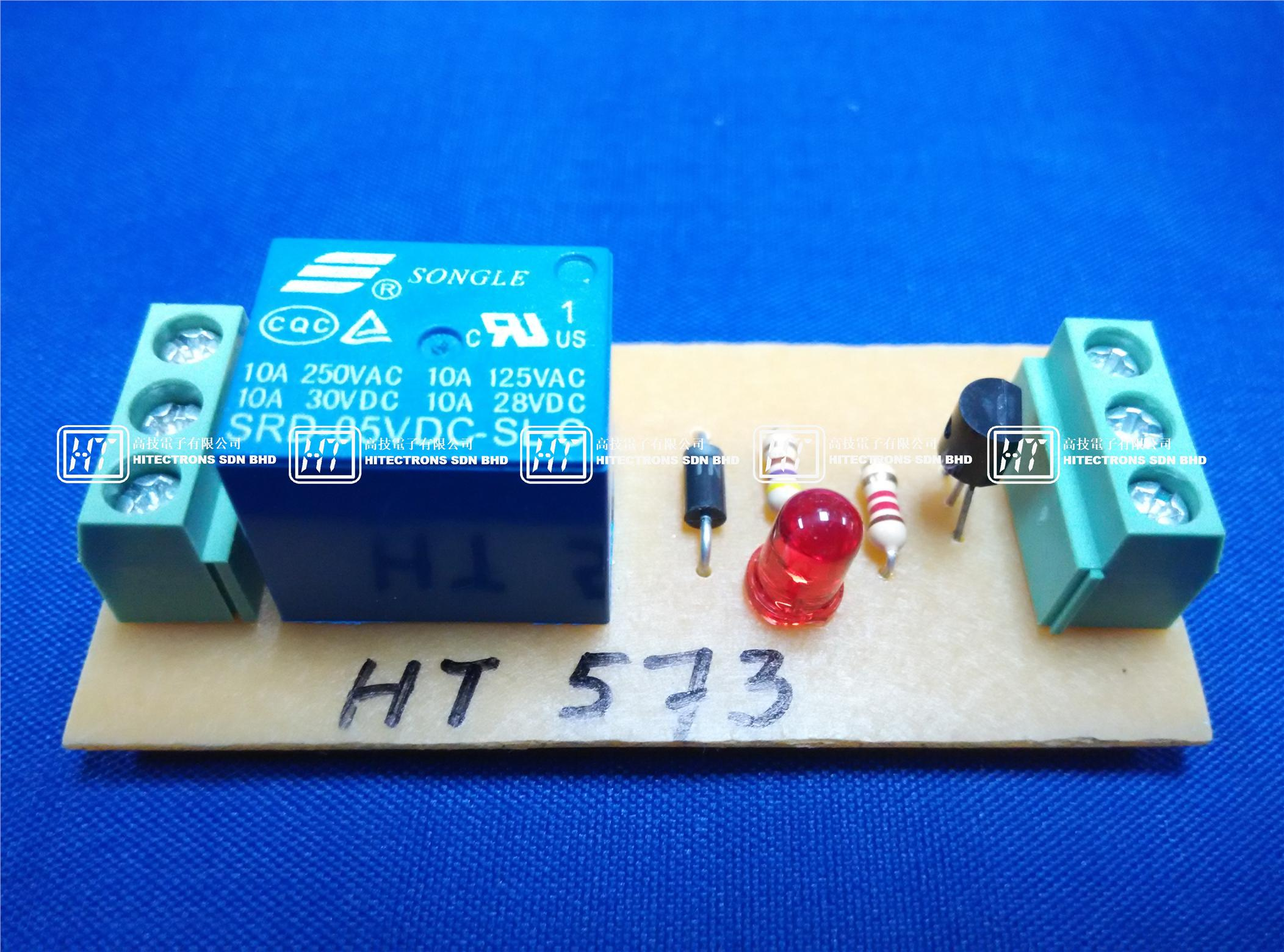 HT573 Single Relay Board (NPN) 5Vdc / Electronics Kit