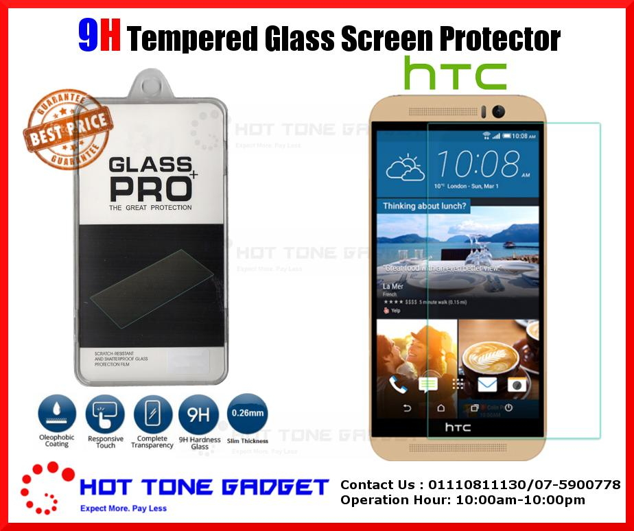 HTC 816 M7 M8 Tempered Glass Screen Protector