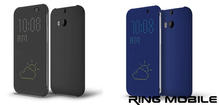 release date: 5879a 0631b HTC Butterfly 2 Dot View Flip Case - Original - rmtlee