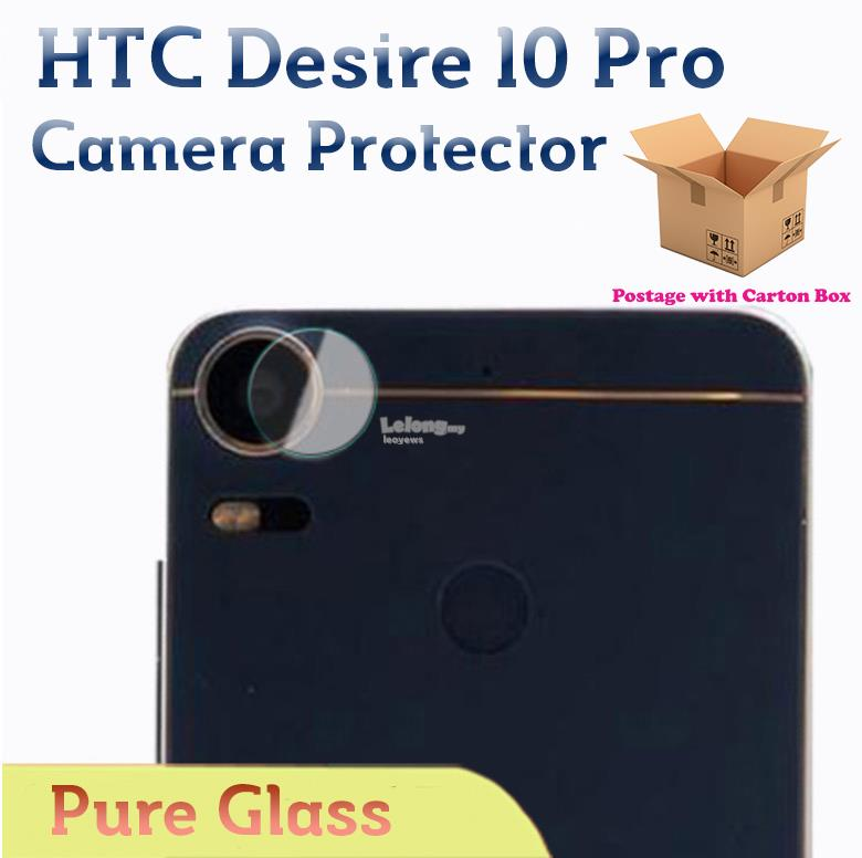 HTC Desire 10 Pro Tempered Glass Camera Protector