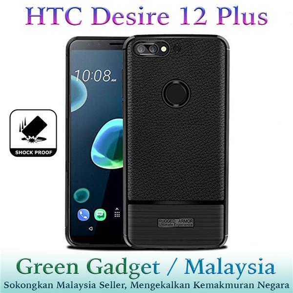 HTC Desire 12 Plus Case Cover (Black)