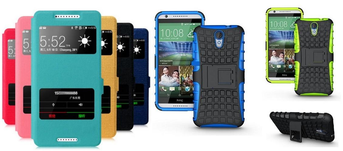 competitive price 65ca7 60dc0 HTC Desire 620 620G Flip Case / Back Cover Armor