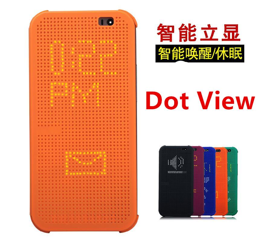 HTC Desire Eye M910X 820 Flip Dot View Case Cover Casing + Free Gift