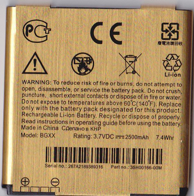 HTC Gold BL39100 SENSATION XL ETERNITY TITAN 2500mah Limited Battery
