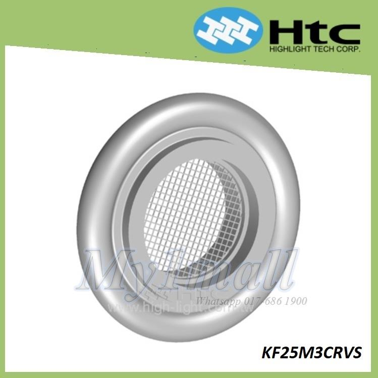 HTC KF25 CENTER RING(SS304)+VITON - KF25M3CRVS