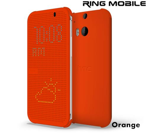 HTC One E8 Dot View Flip Case / Original - Orange