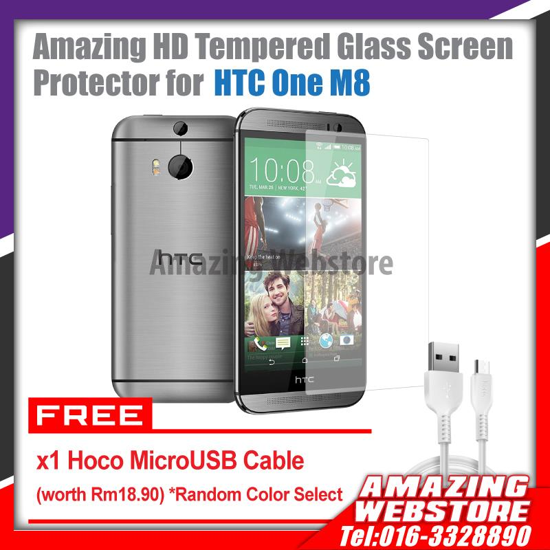 HTC One M8 Amazing Elite HD Tempered Glass Screen Protector