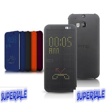 HTC One M8 / M8eT / M8SI / M8d Smart Dot View Casing Case Cover