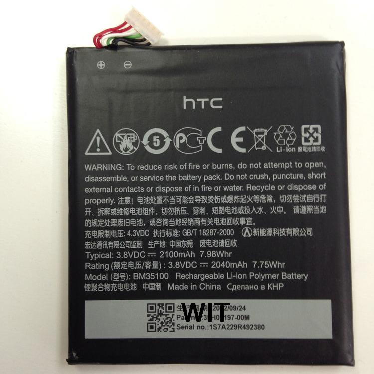HTC One X Plus S728e G23 + G23+ / One Mini 2 Battery