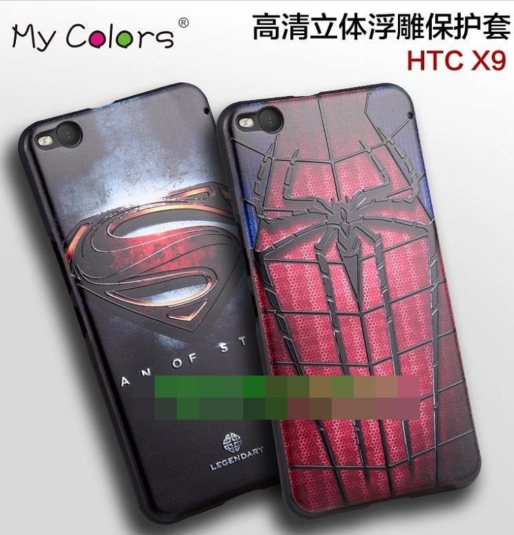 official photos 067d9 81143 HTC One X9 Dual Sim 3D Relief Silicone Back Case Cover Casing + Gifts
