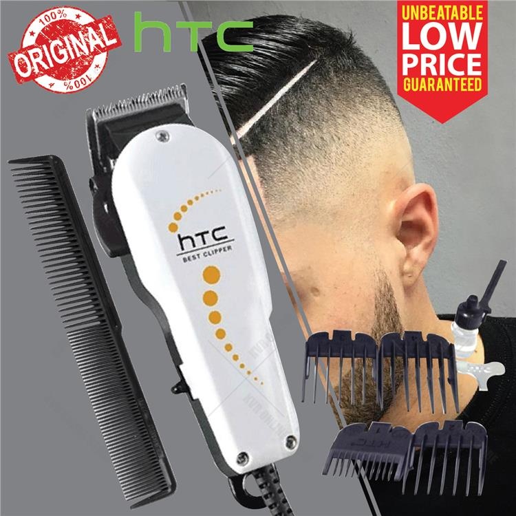 Best Hair Clippers 2020.Htc Professional Hair Clipper Ct 7605 With Adjustable Lever For Men