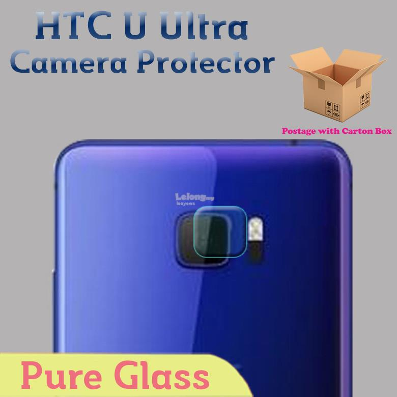HTC U Ultra Tempered Glass Camera Protector