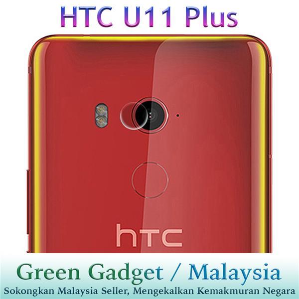 HTC U11 Plus Camera Protector Flexib (end 3 15 2019 2 30 PM) 0e93e1a5c
