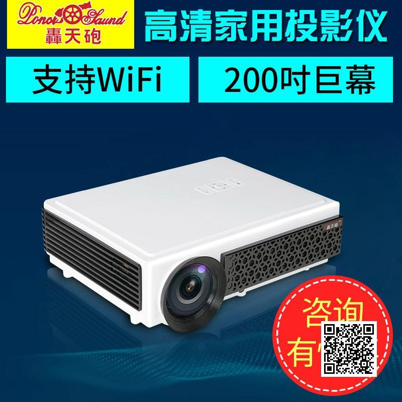 htp 96+ projector 1280x800 3200lms/android 4.4/media player