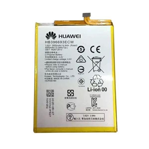 Huawei Ascend Mate 8 3900mAh Original Battery
