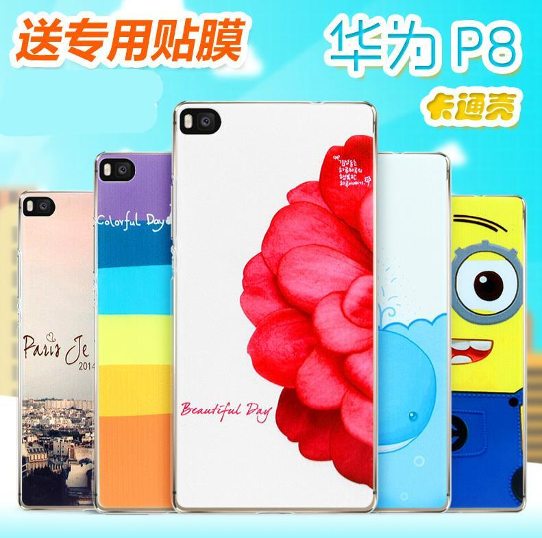 Huawei Ascend P8 Cartoon Design Hard Back Case Cover +SP