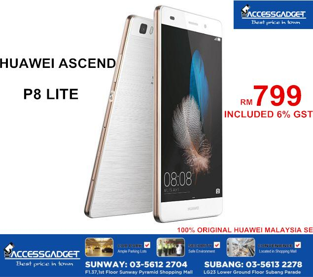 huawei mobile p8 price. huawei ascend p8 lite original malaysia set huawei mobile price