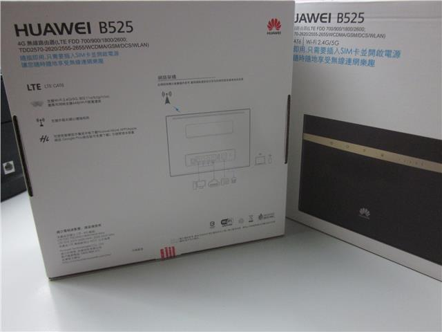 Huawei b525 firmware download